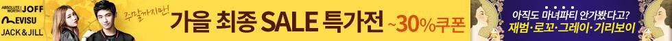 상단 추천기획전/이벤트