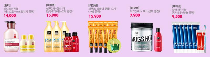 단독! 아모레퍼시픽생활용품 BRAND WEEK