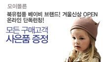 유아동관 행사2