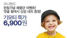 유아동관 행사3