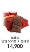 리빙/가구/마트 행사4