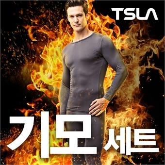 테슬라 남성용 겨울 기모 내의 내복 상하의세트 MHS100