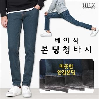 HU 베이직 본딩 스판 청바지 HUIZ_SL583