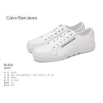 [캘빈클라인]BURTON WHITE 남성슈즈 S175401