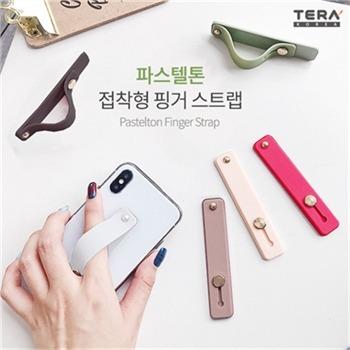 핸드폰 핑거 스트랩 스마트폰 거치대[테라]
