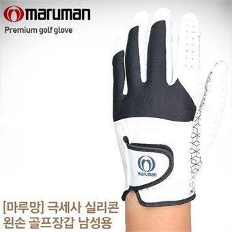 [마루망] 극세사 실리콘 남성 합피 골프장갑(왼손용)/골프용품_243927