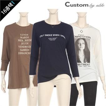 간절기 티셔츠 균일가추천 16종택일_[C1909CO010CIS]