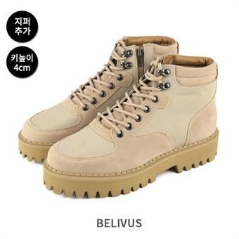 빌리버스 남자워커 BMR030 사막화 남성신발 키높이신발