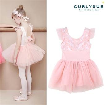 [컬리수] 핑크스완 드레스 CMM0GAOP42LP [여름]
