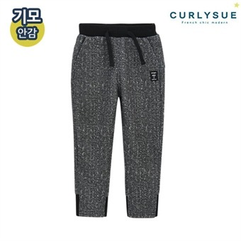 [컬리수]  위시헤링본 저지팬츠(기모) CNW1GQPT82 [겨울]