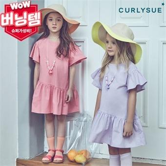 [컬리수] 캔디목걸이 원피스 COM1XAOP01 [여름]